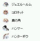 d0044505_1411437.jpg