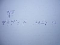 c0056508_1923872.jpg