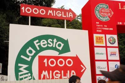 Mille Miglia_d0023111_11321779.jpg