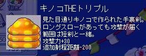 f0019214_2134444.jpg