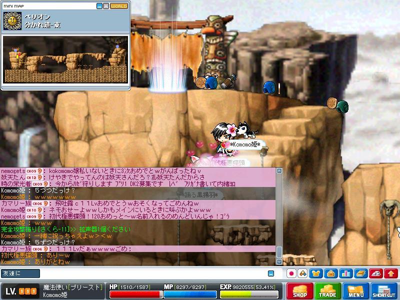 f0065417_16445273.jpg
