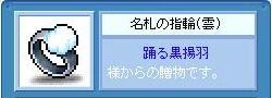 f0065417_16484261.jpg
