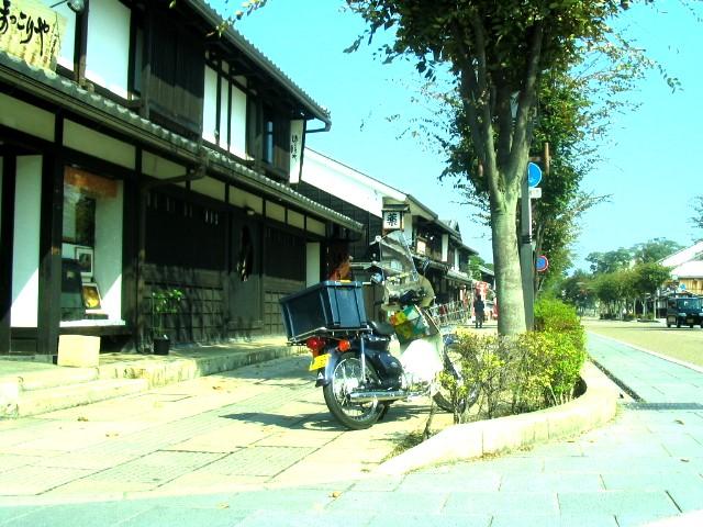 琵琶湖へ_a0082027_22464813.jpg