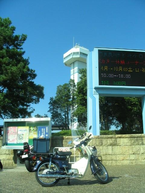 琵琶湖へ_a0082027_2248183.jpg