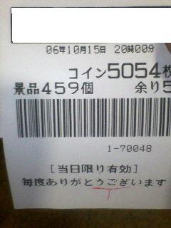 f0065228_22541025.jpg
