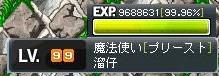 f0102630_18274785.jpg