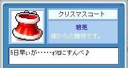 f0102630_6204846.jpg