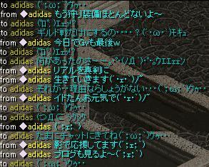 a0074533_20584582.jpg