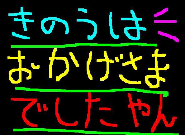 f0056935_19441379.jpg