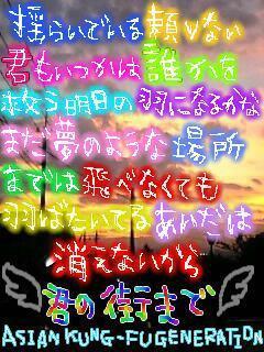 f0099140_1164777.jpg