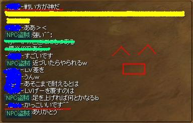 d0081044_2203214.jpg