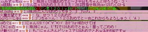 a0079148_1235011.jpg