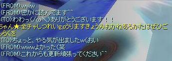 d0090048_1610430.jpg