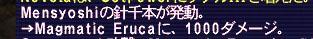 b0003550_1841221.jpg