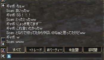 b0102851_2184284.jpg