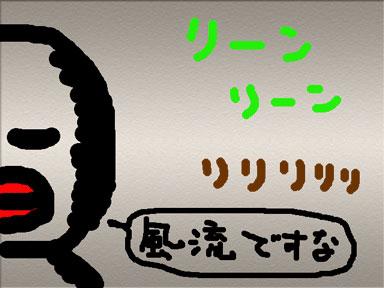 a0088057_111343.jpg