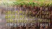 d0095759_24292.jpg