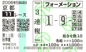 a0037165_17102969.jpg