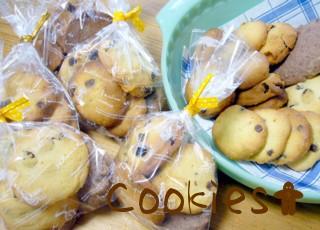 クッキーやいた_c0070377_22365298.jpg