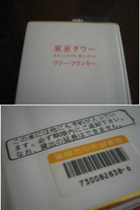 b0010489_16462089.jpg