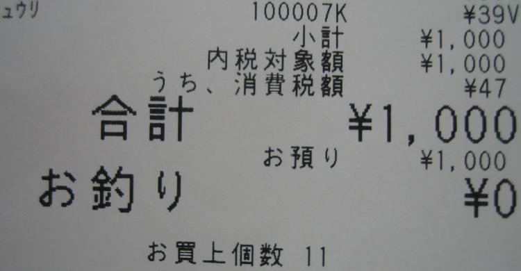 a0021494_1964213.jpg