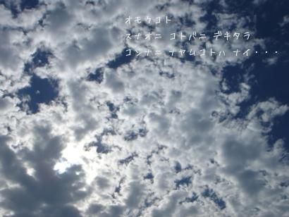 b0073495_16105337.jpg