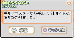 b0027699_14563455.jpg