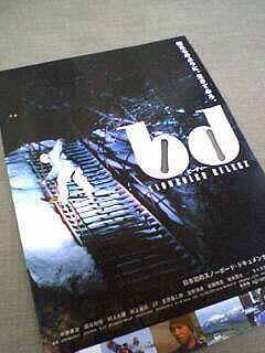 b0014001_21302952.jpg