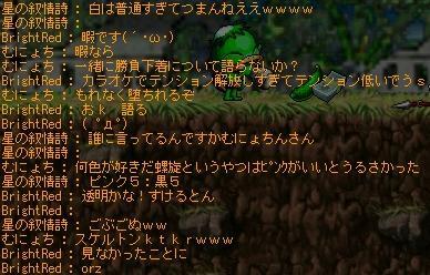 c0079202_1529387.jpg