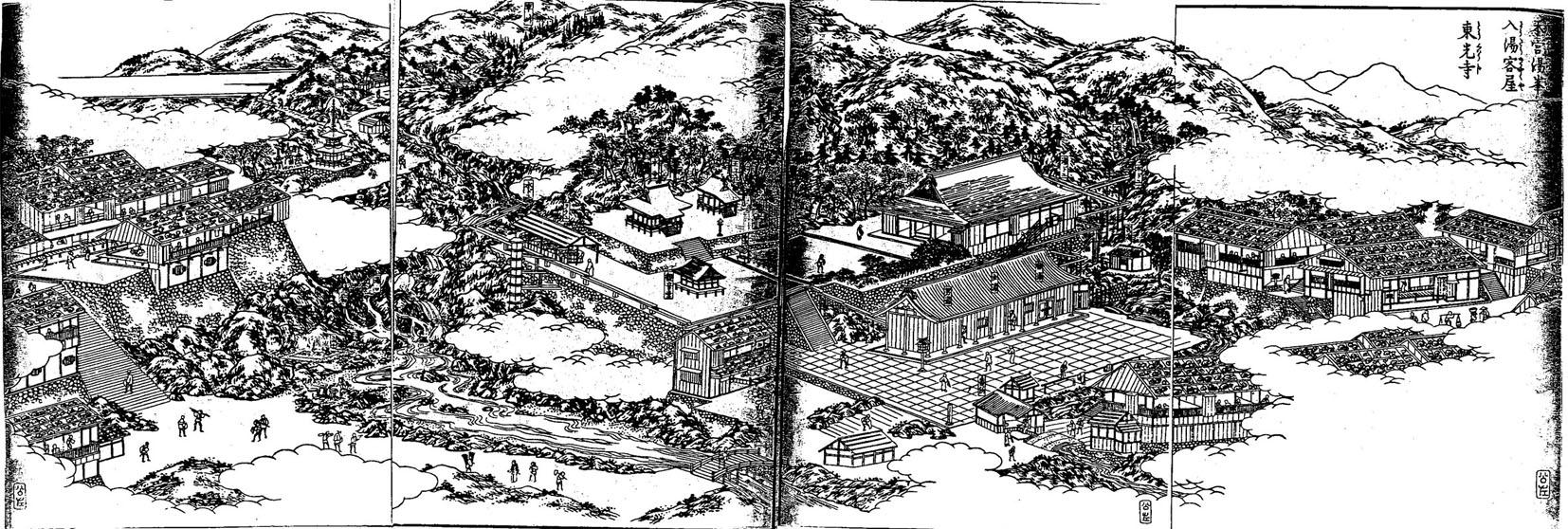 築城400年祭《談話室》 それぞれの彦根物語 2006.8.16_f0017409_18494598.jpg