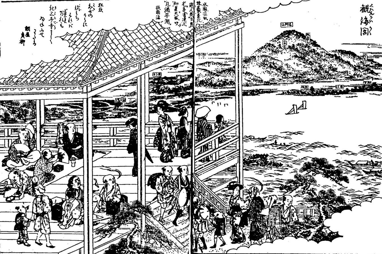 築城400年祭《談話室》 それぞれの彦根物語 2006.8.16_f0017409_18533360.jpg