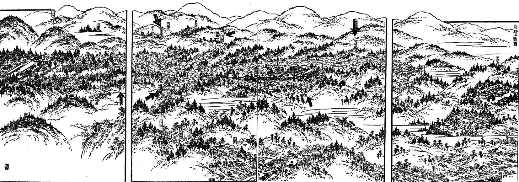 築城400年祭《談話室》 それぞれの彦根物語 2006.8.16_f0017409_1859520.jpg