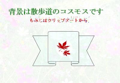 d0048312_21301773.jpg