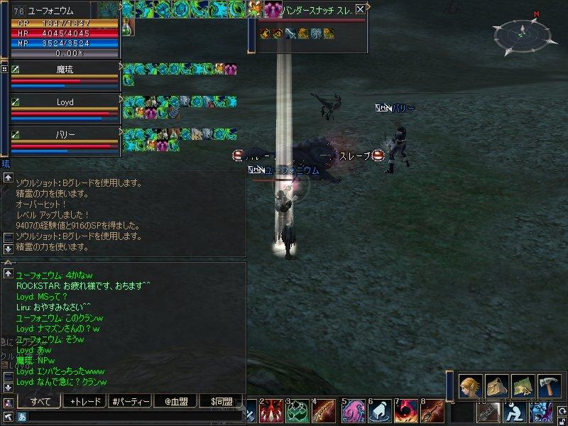 b0016320_1043219.jpg