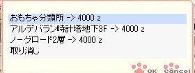 b0035920_10301369.jpg
