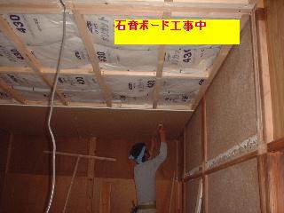 f0031037_2104238.jpg