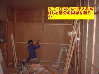 f0031037_21154.jpg