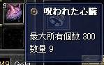 f0086137_157344.jpg