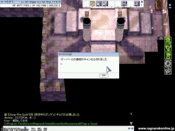 b0084339_2584094.jpg