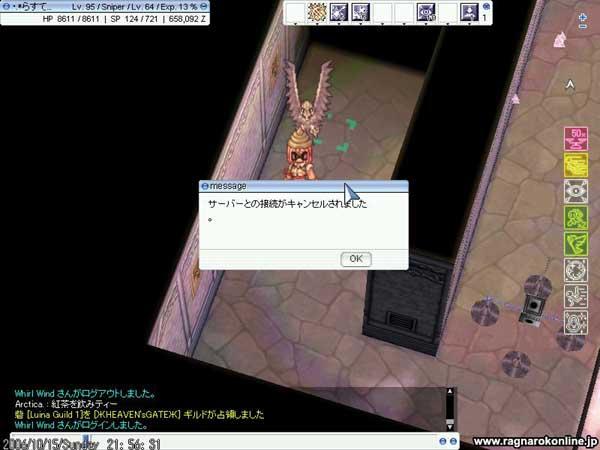 b0084339_341879.jpg