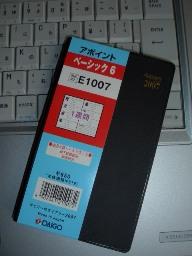 b0047941_16531953.jpg