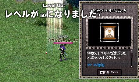 b0074747_015353.jpg