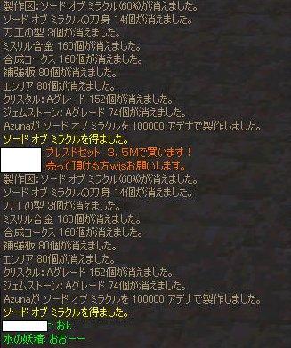 d0080448_22152992.jpg