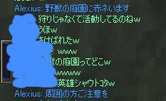 b0102851_0225244.jpg