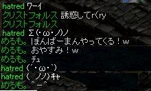 a0061353_16311246.jpg