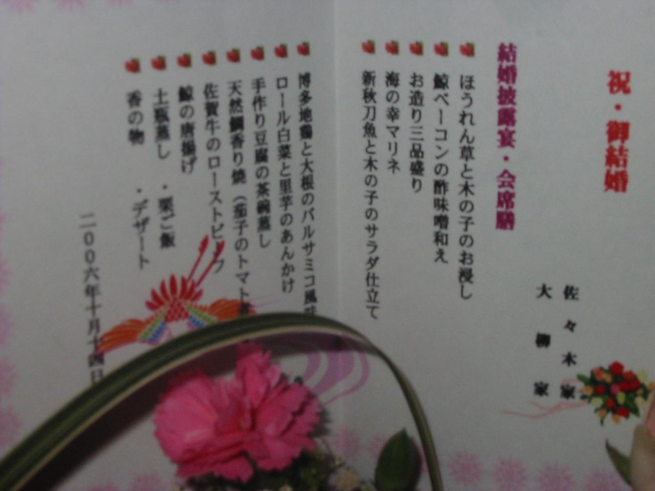 c0008055_1854199.jpg