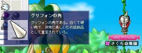 e0020055_23102279.jpg