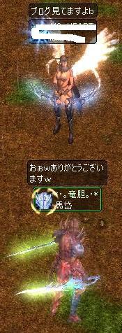 f0074458_236346.jpg
