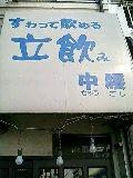 c0069859_14314734.jpg