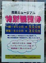 b0051666_0572698.jpg